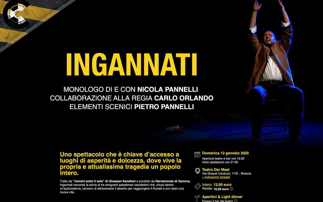 """""""Ingannati"""" a Brescia / 12 Gennaio 2020"""